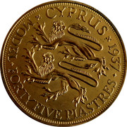 Cyprus 45 Piastres Edward VIII XM15a 1937 Proof CYPRUS 1937 MODEL FORTY FIVE PIASTRES coin reverse
