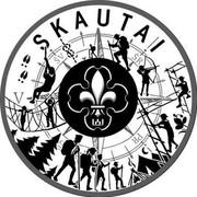 Lithuania 5 Euro Scouts 2019 SKAUTAI coin reverse