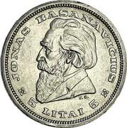 Lithuania 5 Litai Jonas Basanavicius 1936 KM# 82 JONAS BASANAVIČIUS 5 LITAI coin reverse