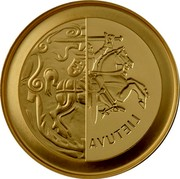 Lithuania 50 Euro Grand Duchy of Lithuania 2015 Proof KM# 218 LIETUVA coin obverse
