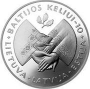 Lithuania 50 Litu 10th Anniversary of the Baltic Way 1999 Proof KM# 123 BALTIJOS KELIUI - 10 LIETUVA LATVIJA ESTIJA coin reverse