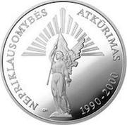 Lithuania 50 Litu 10th Anniversary Restoration of Independence 2000 Proof KM# 122 NEPRIKLAUSOMYBĖS ATKŪRIMAS GK 1990-2000 coin reverse
