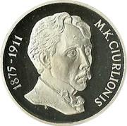Lithuania 50 Litu 120th birth anniversary of Mikalojus Konstantinas Ciurlionis 1995 LMK Proof KM# 99 LIETUVA 1995 LMK 50 LITŲ coin obverse