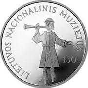 Lithuania 50 Litu 150th anniversary of the National Museum 2005 Proof KM# 144 LIETUVOS NACIONALINIS MUZIEJUS 150 ŽA coin reverse