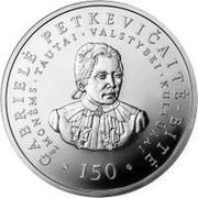 Lithuania 50 Litu 150th birth anniversary of Gabriele Petkevicaite 2011 Proof KM# 174 GABRIELĖ PETKEVIČAITĖ-BITĖ 150 ŽMONĖMS ∙ TAUTAI ∙ VALSTYBEI ∙ KULTŪRAI coin reverse