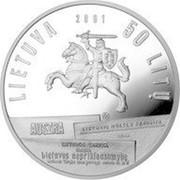 Lithuania 50 Litu 150th birth anniversary of Jonas Basanavicius 2001 Proof KM# 130 LIETUVA 2001 50 LITŲ LMK coin obverse