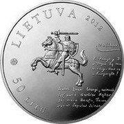 Lithuania 50 Litu 200th anniversary of Dionizas Poska's Baubliai 2012 Proof KM# 193 LIETUVA 2012 LMK 50 LITŲ coin obverse