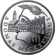 Lithuania 50 Litu 200th birth Anniversary of Adam Mickiewicz 1998 Proof KM# 114 1798 1855 ADOMAS MICKEVICIUS coin reverse