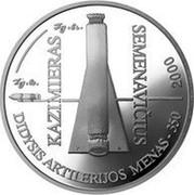 Lithuania 50 Litu 350th Anniversary of the publication The Great Art of Artillery by Kazimieras Semenavicius 2000 Proof KM# 121 KAZIMIERAS SEMENAVIČIUS DIDYSIS ARTILERIJOS MENAS - 350 2000 coin reverse