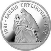 Lithuania 50 Litu 5th anniversary Assault of 13 January 1991 1996 Proof KM# 100 1991 • SAUSIO TRYLIKTOJI • 1996 coin reverse