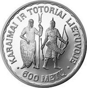Lithuania 50 Litu 600th anniversary Karaims and Tartars settlement in Lithuania 1997 Proof KM# 105 KARAIMAI IR TOTORIAI LIETUVOJE • 600 METŲ • coin reverse