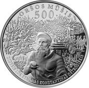 Lithuania 50 Litu Battle of Orsha 2014 Proof KM# 199 ORŠOS MŪŠIS 500 DIDYSIS LDK ETMONAS KONSTANTINAS OSTROGIŠKIS coin reverse