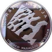 Lithuania 50 Litu Curonian Spit 2004 Proof KM# 141 KURŠIŲ NERIJA UNESCO PASAULIO PAVELDAS coin reverse