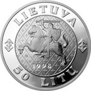 Lithuania 50 Litu Grand Duke Algirdas 1998 Proof KM# 110 LIETUVA LMK 1998 50 LITŲ coin obverse