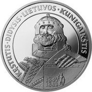 Lithuania 50 Litu Grand Duke Kestutis 1999 Proof KM# 118 KĘSTUTIS DIDYSIS LIETUVOS KUNIGAIKŠTIS 1345-1382 coin reverse