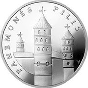 Lithuania 50 Litu Panemune Castle 2007 LMK Proof KM# 161 PANEMUNĖS PILIS coin reverse