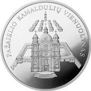 Lithuania 50 Litu Pazaislis camaldolese monastery 2004 Proof KM# 139 PAŽAISLIO KAMALDULIŲ VIENUOLYNAS coin reverse
