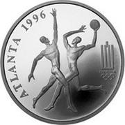 Lithuania 50 Litu XXVI Olympic Games in Atlanta 1996 LMK Proof KM# 101 ATLANTA 1996 coin reverse