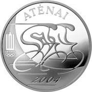 Lithuania 50 Litu XXVIII Olympic Games in Athens 2003 Proof KM# 135 ATĖNAI LIETUVA 2004 coin reverse