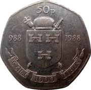 Ireland 50 Pence Dublin Millennium 1988 KM# 26 50P 988 1988 AṪ CLIAṪ 1000 DUBLIN coin reverse