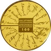 Lithuania 50 € Signatories 2018 Proof LMK LIETUVA 1918 VASARIO 16-OJI 2018 50 € coin obverse