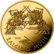 Lithuania 500 Litu 600th anniversary of the Battle of Grunwald 2010 Proof KM# 173 1410 2010 ŽALGIRIO MŪŠIS coin reverse