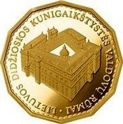 Lithuania 500 Litu Palace of the Rulers of the Grand Duchy of Lithuania 2005 Proof KM# 146 LIETUVOS DIDŽIOSIOS KUNIGAIKŠTYSTĖS VALDOVŲ RŪMAI coin reverse