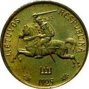 Lithuania Centas Uniface Trial Strike 1925 KM# TS1 LIETUVOS RESPUBLIKA 1925 coin obverse