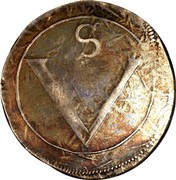 Ireland Crown Charles I (1643-1644) Varieties exist KM# 64 S V coin reverse