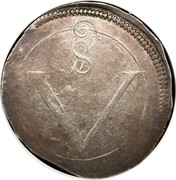 Ireland Crown Charles I (1643-1644) Varieties exist KM# 63 S V coin reverse