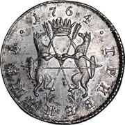 Russia Grivennik Siberia Novodel 1764 KM# N16 ГРИВЕННИКЪ 1764 coin reverse