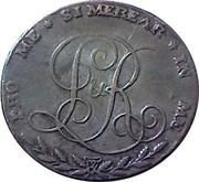 Ireland Halfpenny Dublin L & R 1794  PRO ME * SI MEREAR * IN ME coin reverse