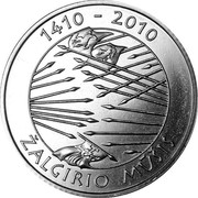 Lithuania Litas 600th anniversary Battle of Grunwald 2010 KM# 172 1410 - 2010 ŽALGIRIO MUŠIS coin reverse