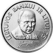 Lithuania Litas 75th Anniversary - Bank of Lithuania 1997 KM# 109 LIETUVOS BANKUI IR LITUI 75 coin reverse