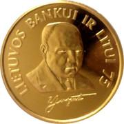 Lithuania Litas 75th Anniversary - Bank of Lithuania 1997 Proof KM# 109a LIETUVOS BANKUI IR LITUI 75 JURGUTIS coin reverse