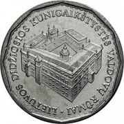Lithuania Litas Reconstruction of Royal Palace 2005 KM# 142 LIETUVOS DIDŽIOSIOS KUNIGAIKŠTYSTÉS VALDOVU RUMAI coin reverse