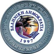 UK One Dollar Eaahnikh Ahmokpatia 1998 EAAHNIKH AHMOKPATIA 1997 coin reverse