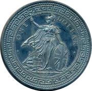 UK One Dollar Hong Kong 1998 • ONE DOLLAR • 1998 coin obverse