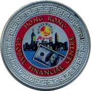 UK One Dollar Hong Kong 1998 • HONG KONG • GLOBAL FINANCIAL CENTRE coin reverse
