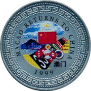UK One Dollar Macao returns to China 1999 MACAO RETURNS TO CHINA 澳门 1999 coin reverse
