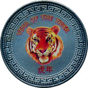 UK One Dollar Year of the Tiger 1998 YEAR OF THE TIGER 虎年 coin reverse