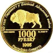 Belarus 1,000 Rubles The Victory 50 1995 Proof 50 ГОД ПЕРЕМОГІ У ВЯЛІКАЙ АЙЧЫННФЙ ВАЙНЕ 1000 РУБЛЁЎ 1995 РЭСПУБЛІКА БЕЛАРУСЬ coin obverse