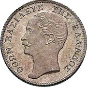Greece 1/2 Drachma 1851 KM# 34 Kingdom ΟΘΩΝ ΒΑΣΙΛΕΥΣ ΤΗΣ ΕΛΛΑΔΟΣ coin obverse