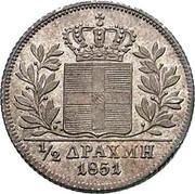 Greece 1/2 Drachma 1851 KM# 34 Kingdom 1/2 ΔΡΑΧΜΗ 1855 coin reverse