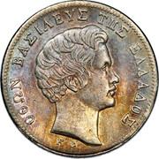 Greece 1/4 Drachma Othon 1846 KM# 18 ΟΘΩΝ ΒΑΣΙΛΕΥΣ ΤΗΣ ΕΛΛΑΔΟΣ К.Ф. coin obverse