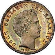 Greece 1 Drachma 1833 KM# 15 Kingdom ΟΘΩΝ ΒΑΣΙΛΕΥΣ ΤΗΣ ΕΛΛΑΔΟΣ coin obverse