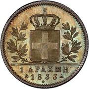 Greece 1 Drachma 1833 KM# 15 Kingdom 1 ΔΡΑΧΜΗ 1832 coin reverse