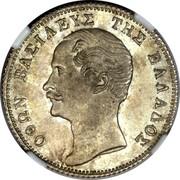 Greece 1 Drachma 1851 KM# 35 Kingdom ΟΘΩΝ ΒΑΣΙΛΕΥΣ ΤΗΣ ΕΛΛΑΔΟΣ coin obverse