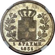 Greece 1 Drachma 1851 KM# 35 Kingdom 1 ΔΡΑΧΜΗ 1851 coin reverse