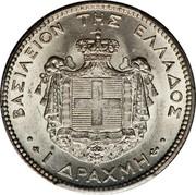 Greece 1 Drachma 1868 A KM# 38 Kingdom ΒΑΣΙΛΕΙΟΝ ΤΗΣ ΕΛΛΑΔΟΣ 1 ΔΡΑΧΜΗ coin reverse